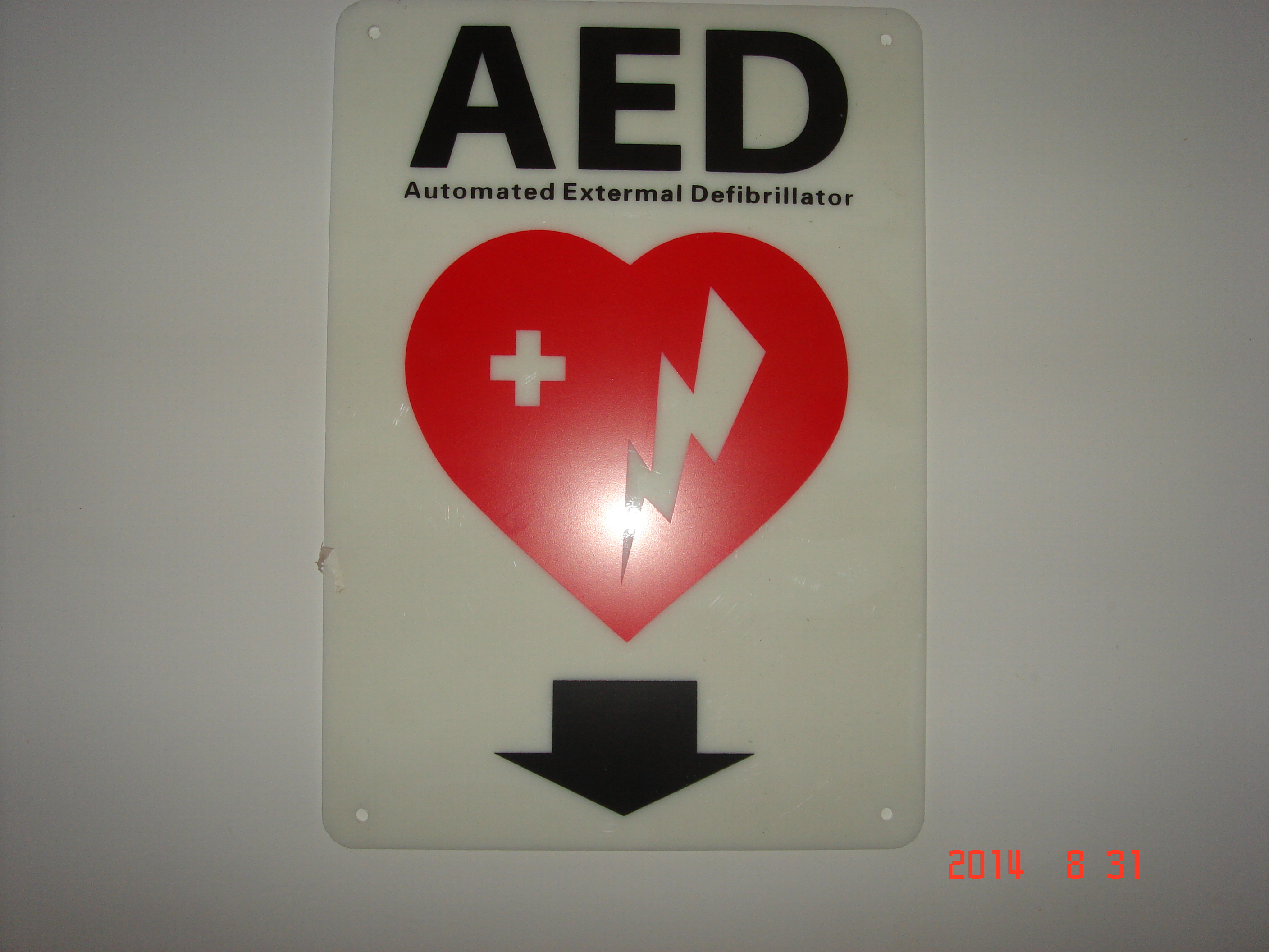 Flat AED wall sign #2Web site store pictures 028
