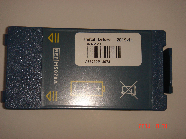 HeartStart Onsite Battery